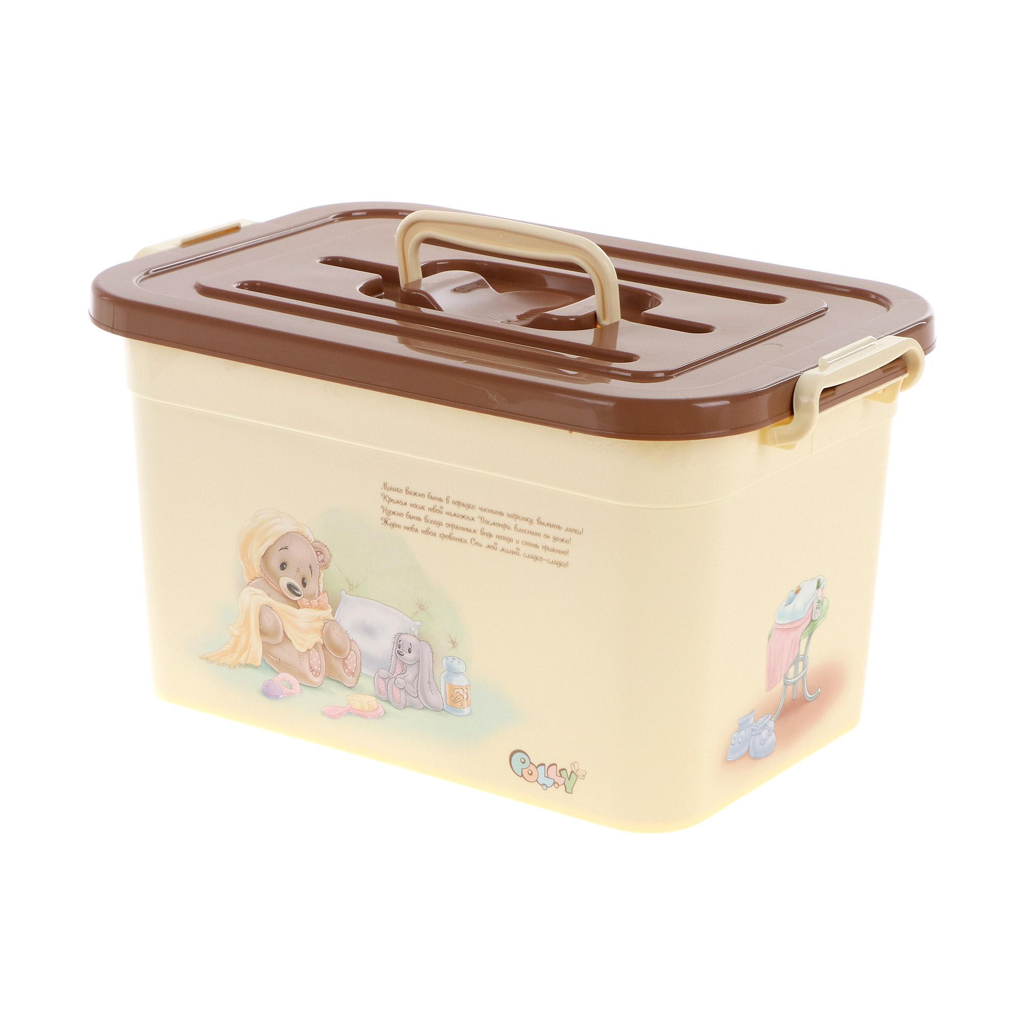 Контейнер Полимербыт Polly 10 л контейнер для детских вещей polly 15л
