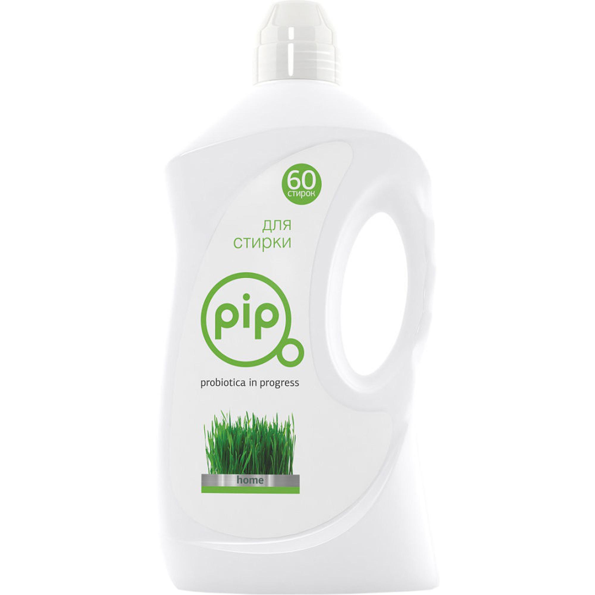 Гель для стирки PiP Пробиотический 1, 5 л, жидкое средство для стирки, Бельгия  - купить со скидкой