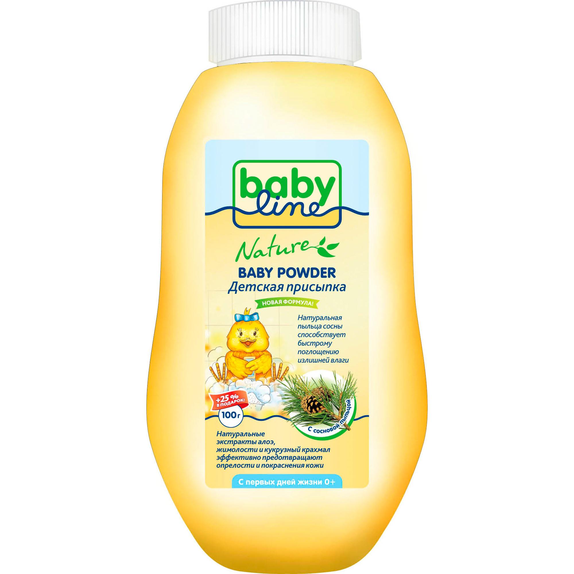 Присыпка детская Babyline С сосновой пыльцой 125 г