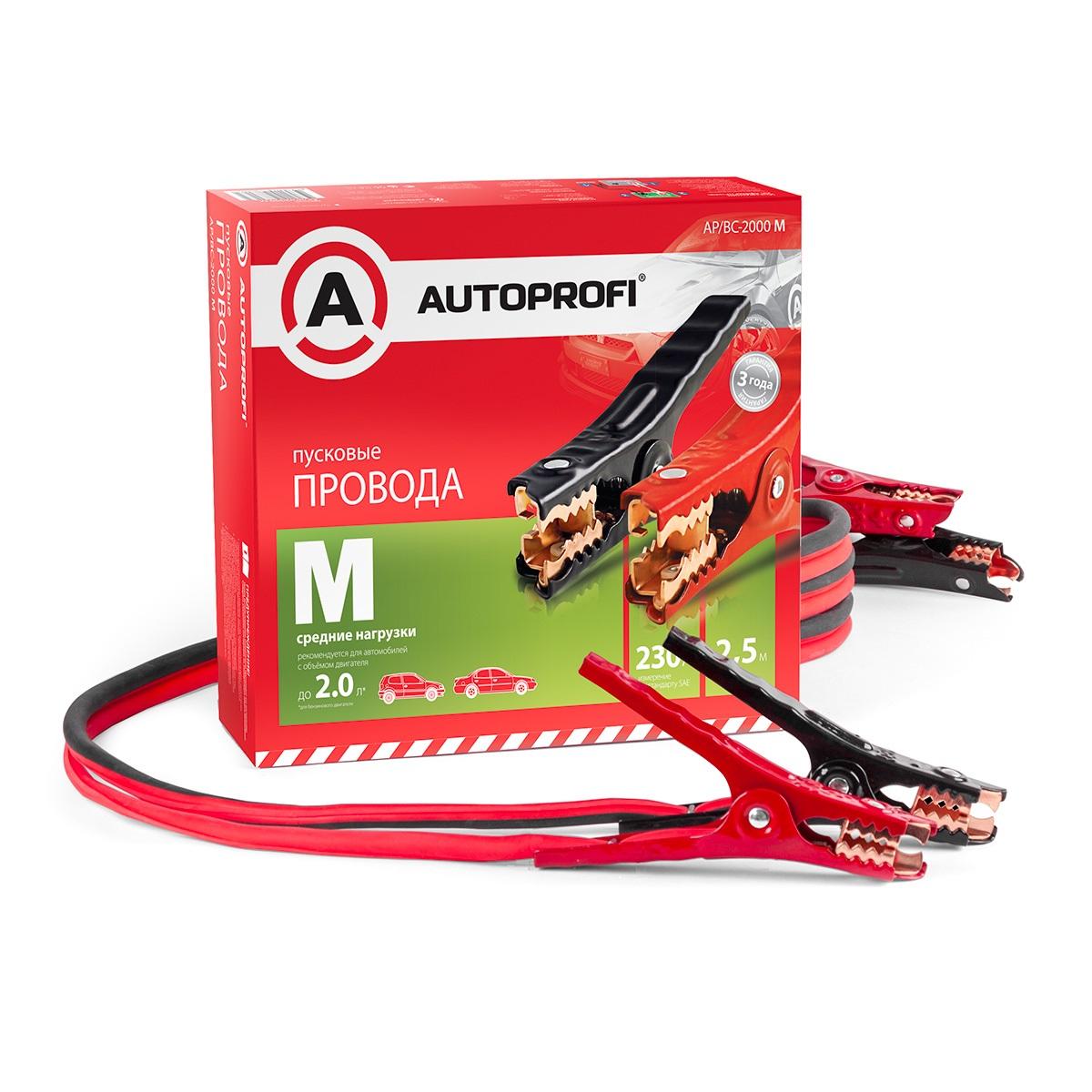 Купить со скидкой Провода пусковые 230a 2.5м Autoprofi