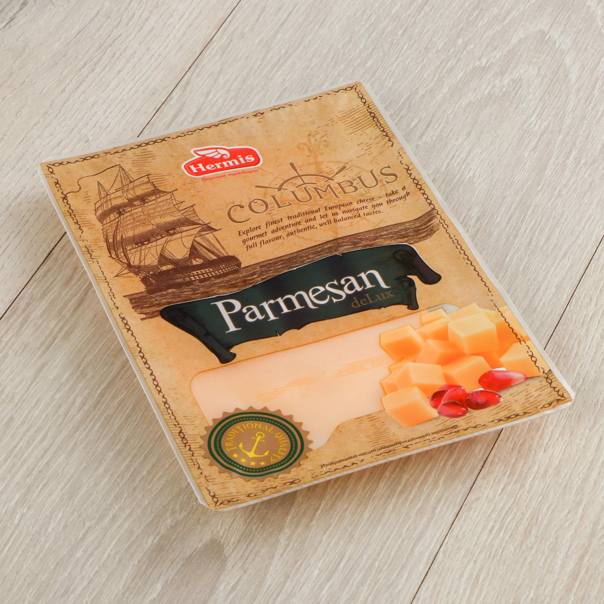 Сыр Columbus Пармезан Делюкс 45% 125 г