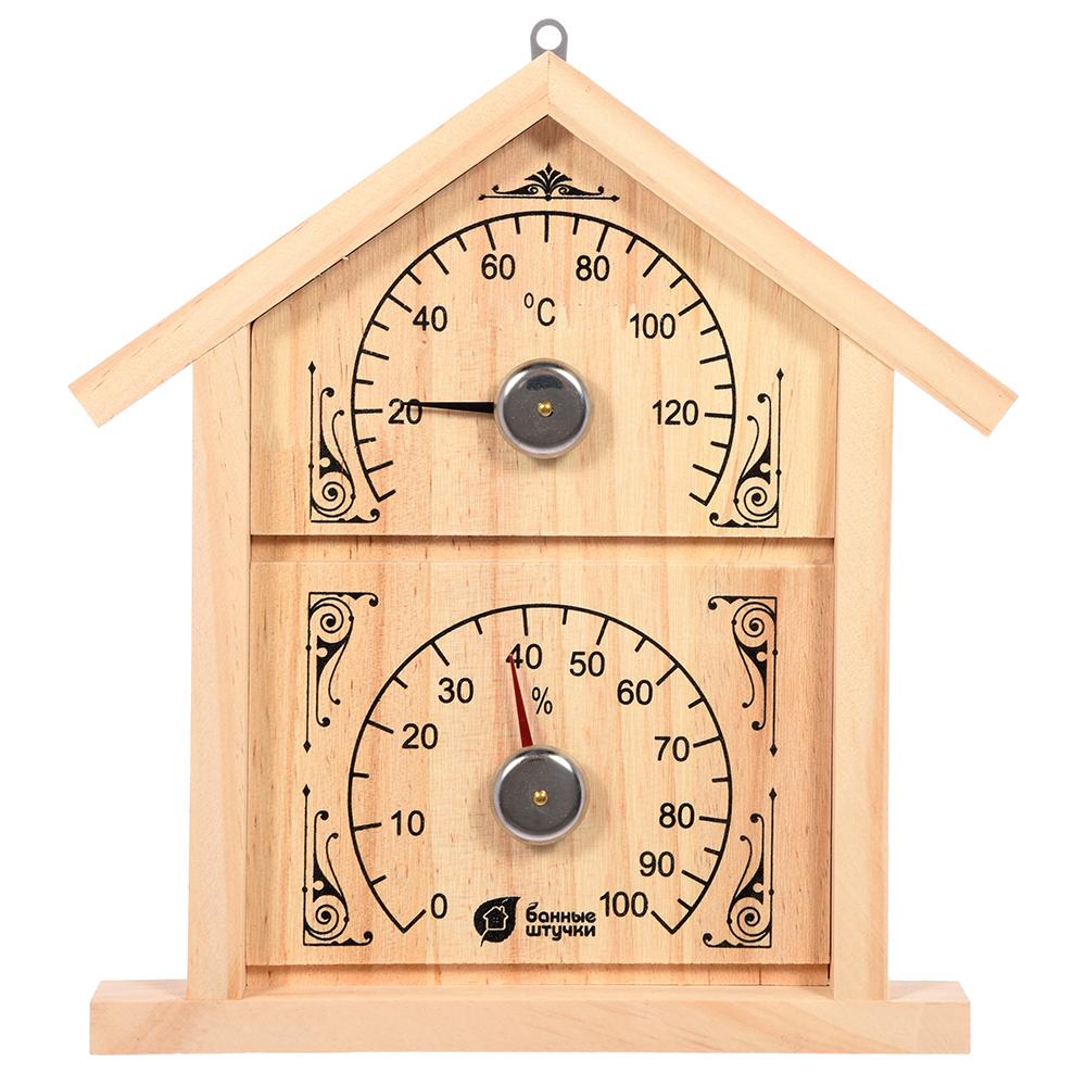Термометр с гигрометром Банная станция
