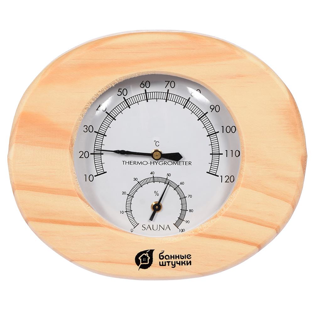 Термометр с гигрометром Банная станция овальный 16*14*3см в деревянном корпусе для бани и сауны /5 термометр с гигрометром банная станция овальный в деревянном корпусе