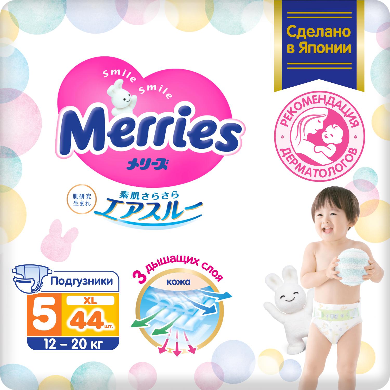 Купить Подгузники Merries для детей размер XL 12-20 кг 44 шт, Для детей,