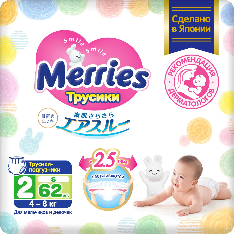 Купить Трусики-подгузники Merries для детей размер S 4-8 кг 62 шт, Для детей,