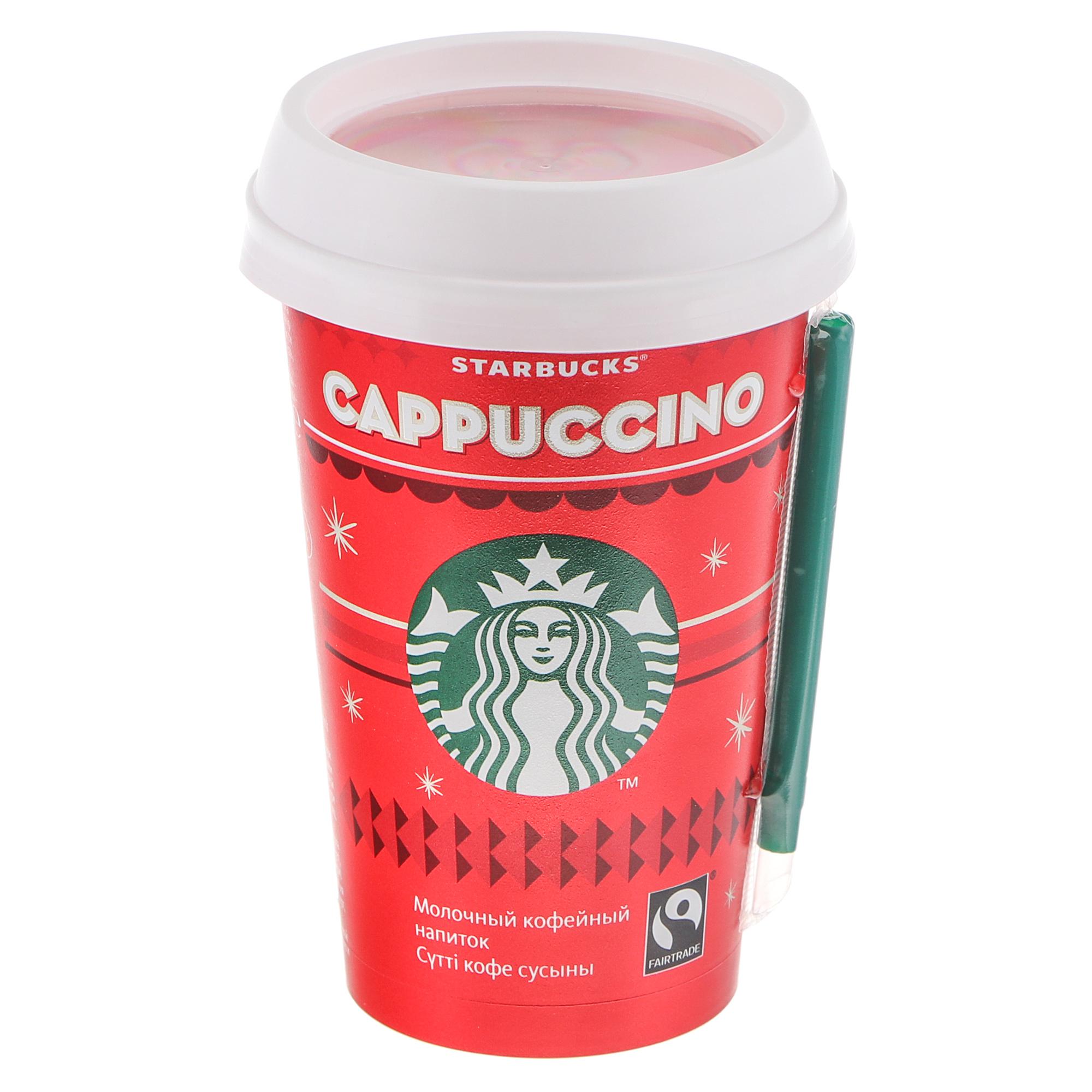 Напиток Cappuccino Starbucks молочный кофейный 0,22 л фото