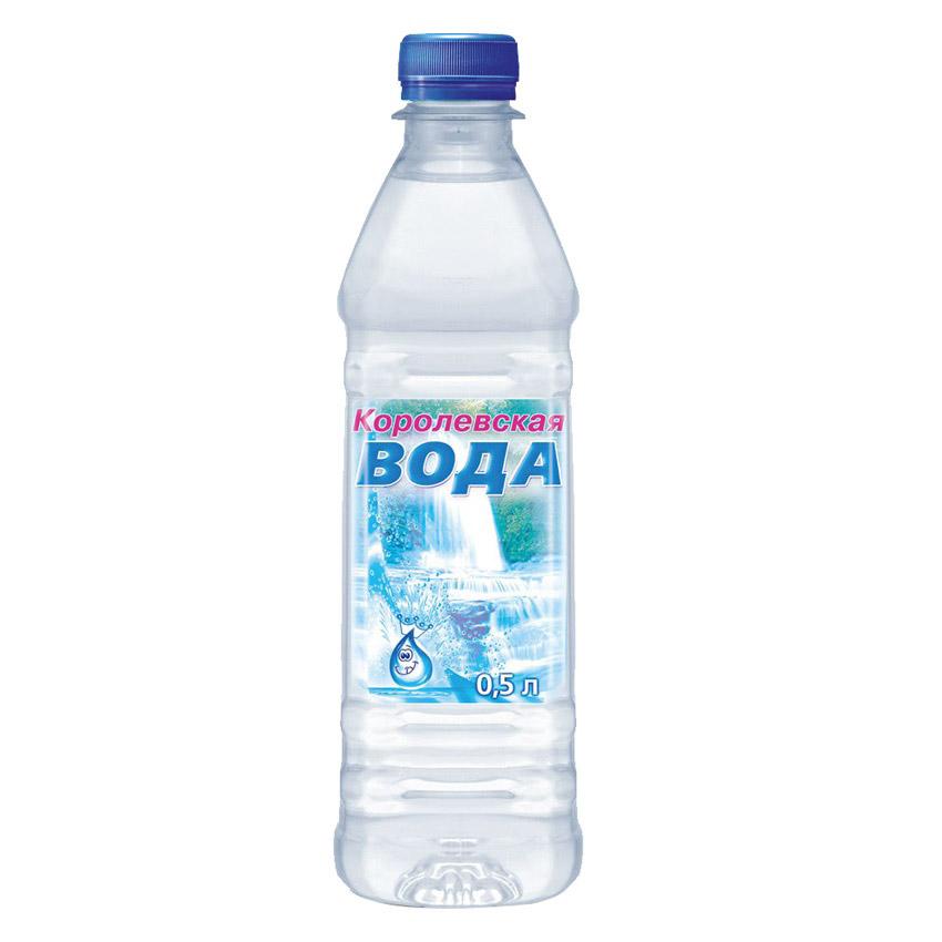 Вода питьевая Королевская вода негазированная 500 мл фото