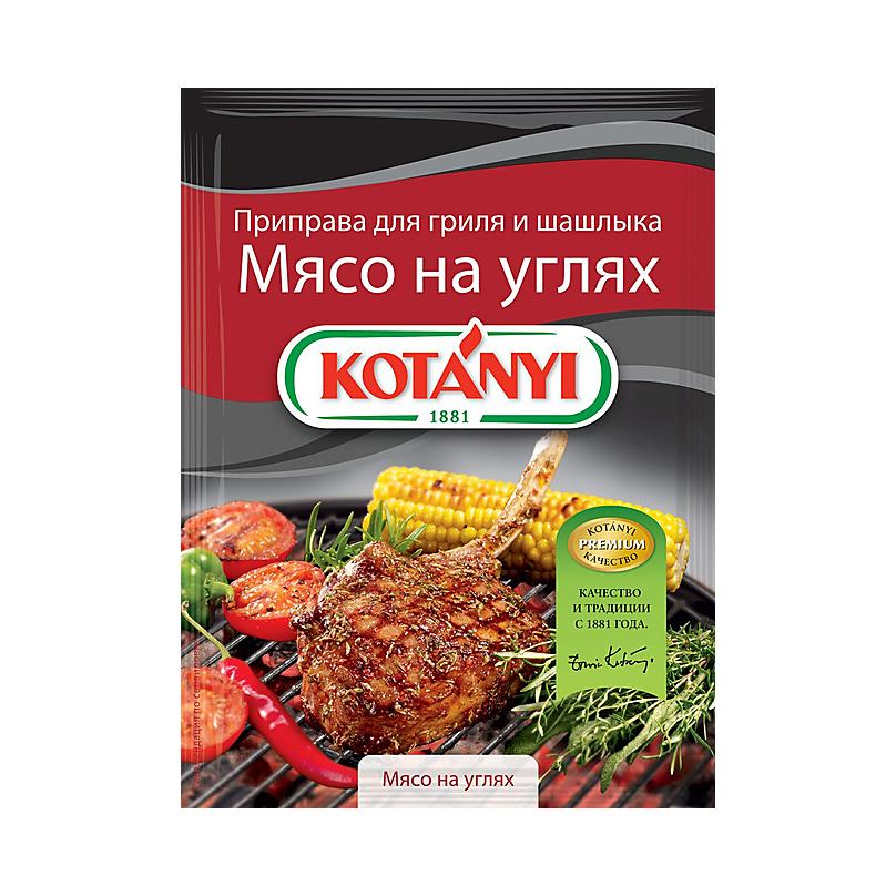 Смесь Kotanyi Мясо на углях 30 г смесь перцев kotanyi 40 г