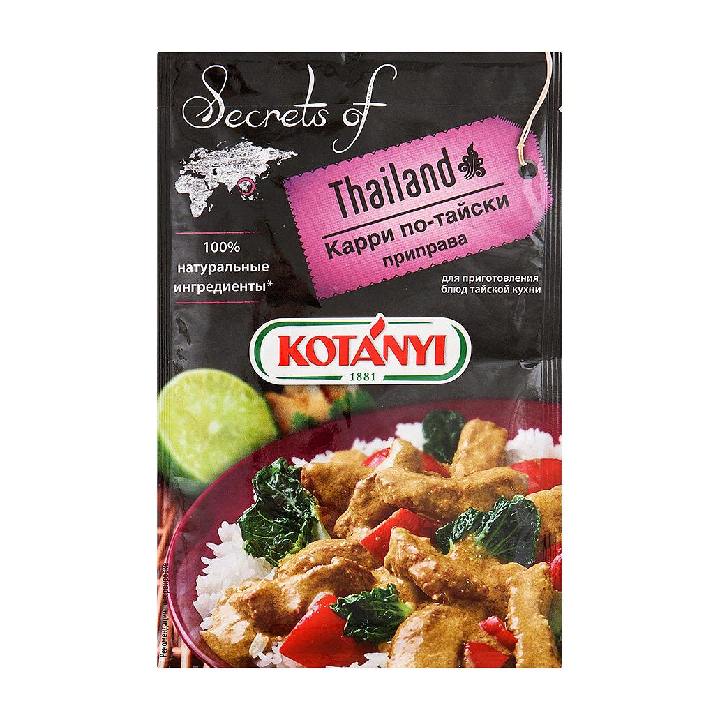 Приправа Kotanyi Карри по-тайски 20 г приправа kotanyi для блюд на воке 20 г