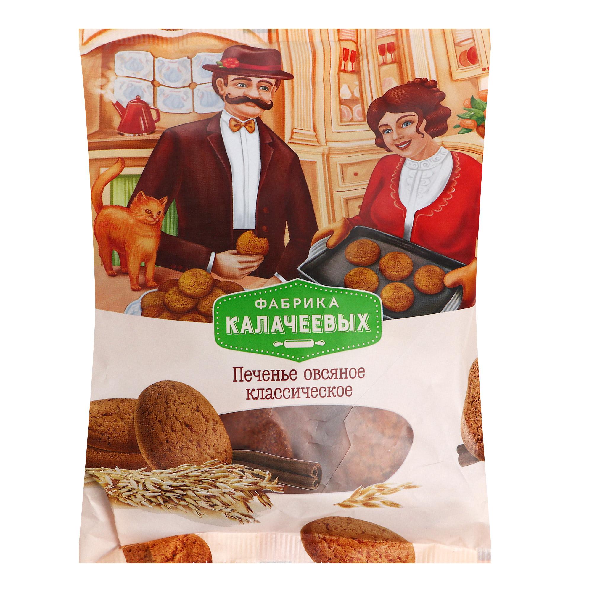 Печенье Фабрика Калачеевых Овсяное классическое 400 г гарнец толокно овсяное 500 г