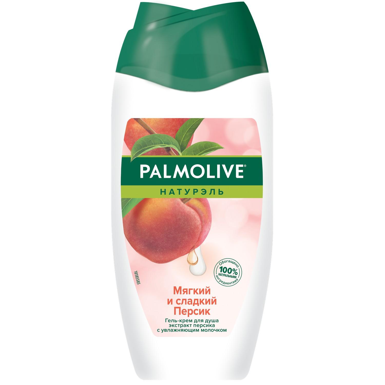 Крем-гель для душа Palmolive Натурэль Мягкий и сладкий Персик 250 мл гель крем для душа palmolive натурэль мягкий и освежающий арбуз с увлажняющим молочком 750 мл