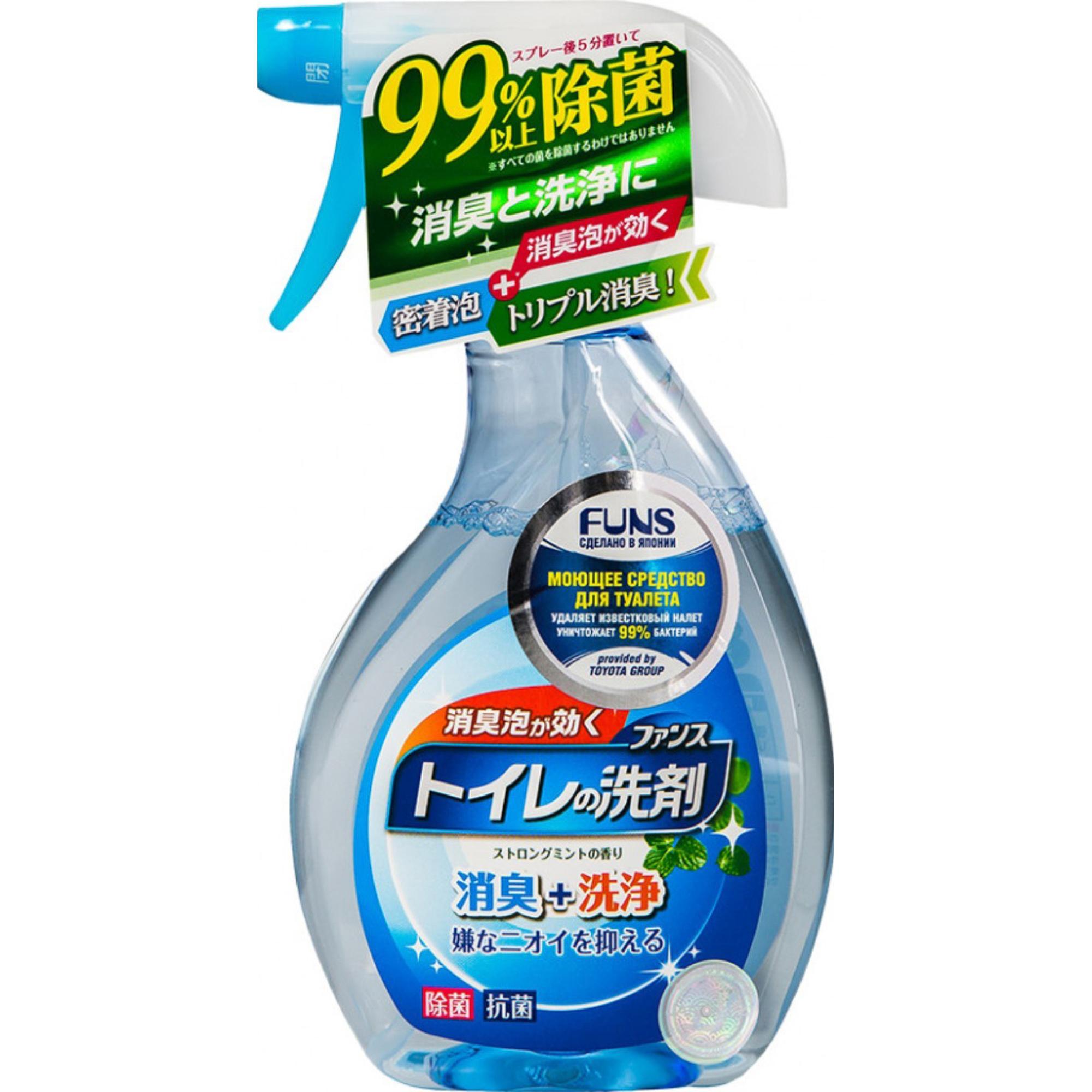 Чистящее средство FUNS С ароматом мяты 380 мл