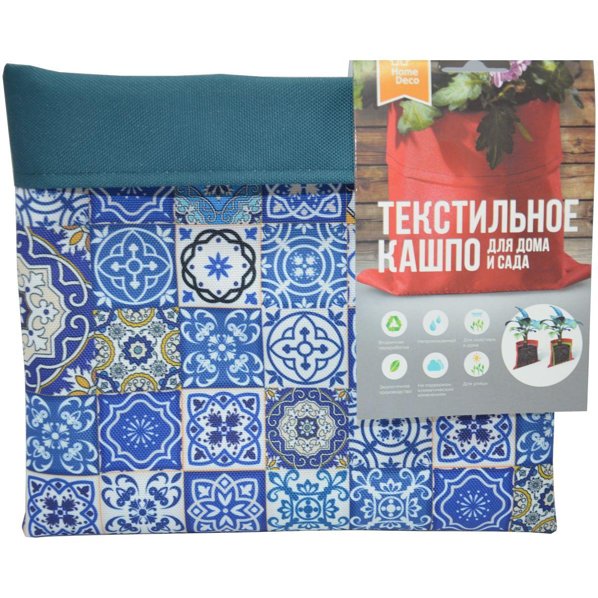 Кашпо текстил. Венецианский hdfp0019 д13 Homedeco фото