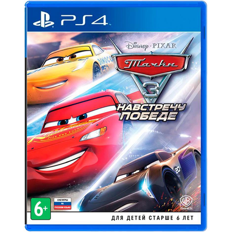 Игра для Sony PS4 Тачки 3 Навстречу победе русские субтитры