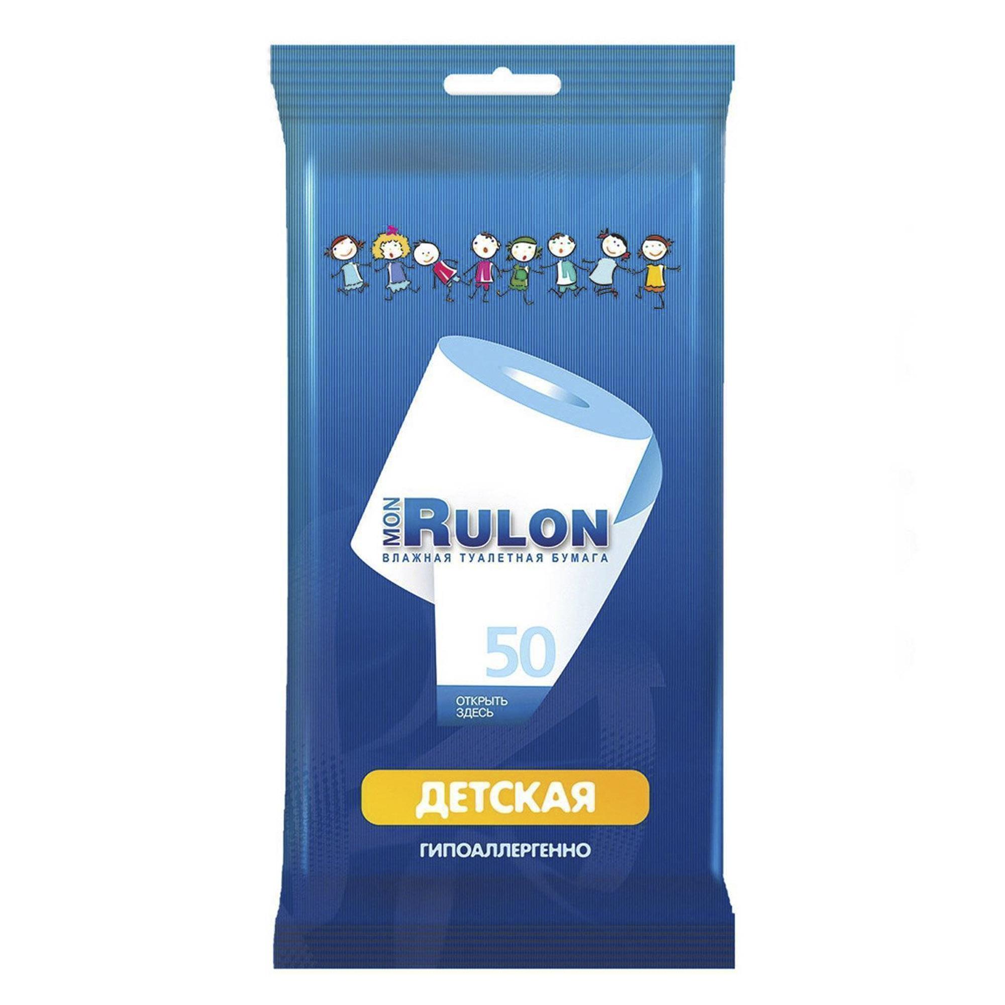 Влажная туалетная бумага детская Mon Rulon 50 шт.