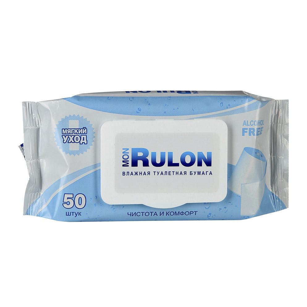 Влажная туалетная бумага Mon Rulon с клапаном 50 шт.