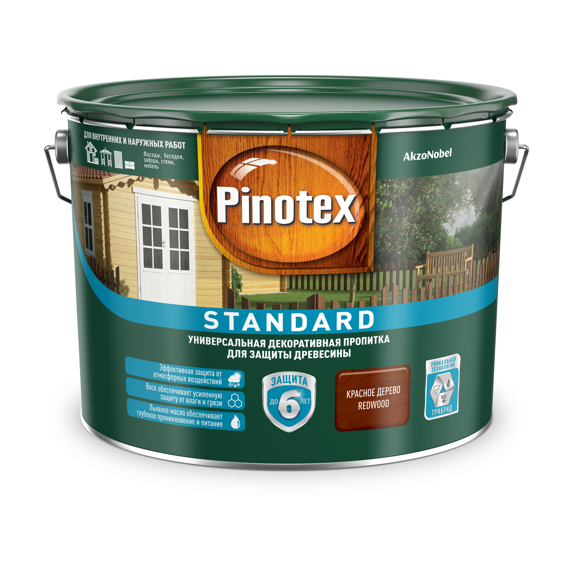 Пропитка Pinotex стандарт 9л красное дерево пропитка pinotex ультра 9л07 красное дерево