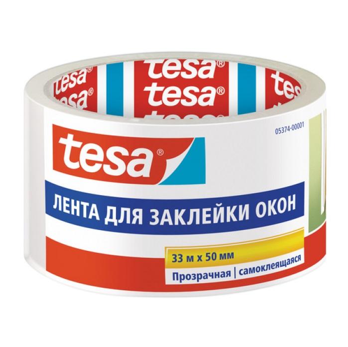 Лента заклейки окон Tesa прозрачная 33:50