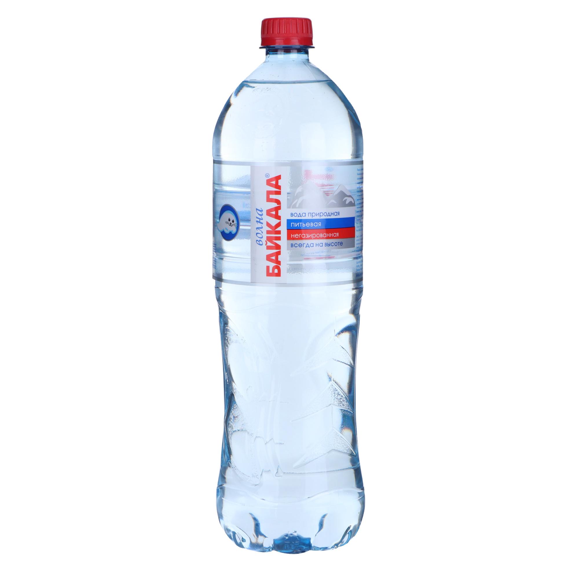 Вода питьевая Волна Байкала негазированная 1,5 л