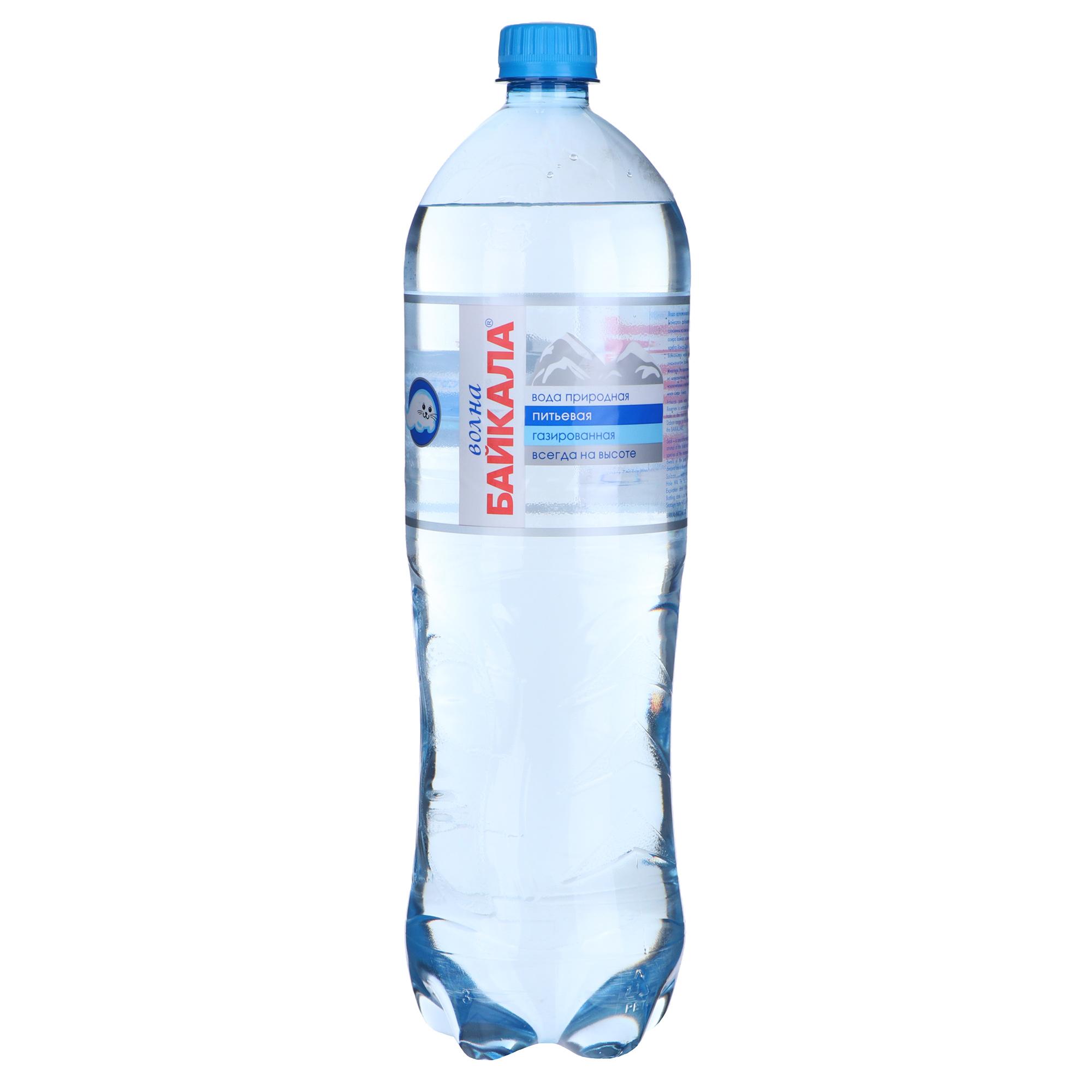 Вода питьевая Волна Байкала газированная 1,5 л