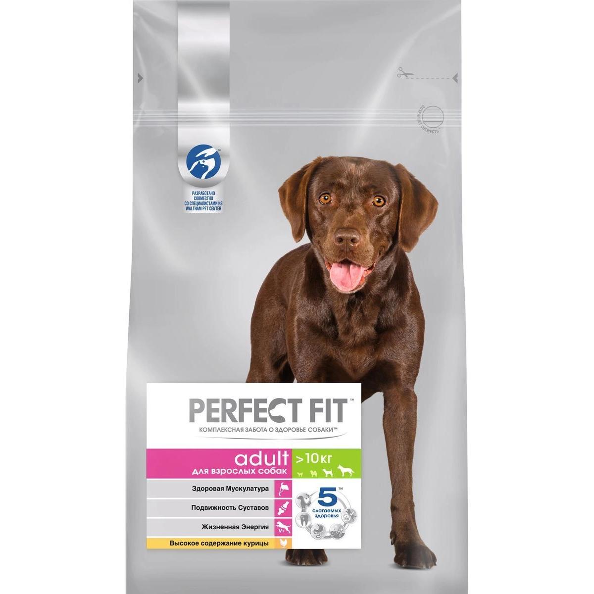 Корм для собак Perfect Fit Средних и крупных пород с курицей 2,6 кг