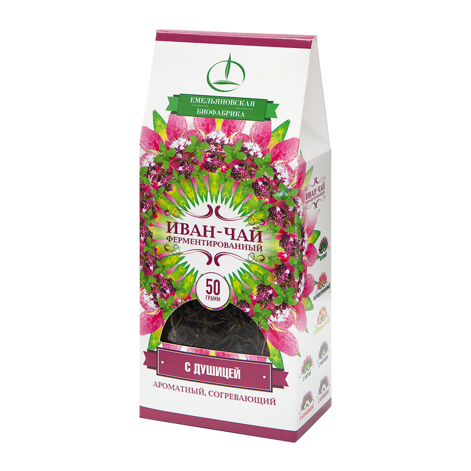 Фото - Чайный напиток Иван-чай с Душицей Ферментированный листовой 50 г напиток чайный конфуций из ягод годжи листовой 55 г
