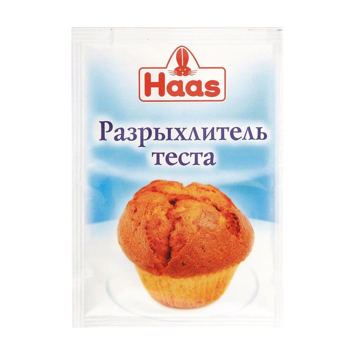 Фото - Разрыхлитель Haas 12 г желатин пищевой haas 10 г