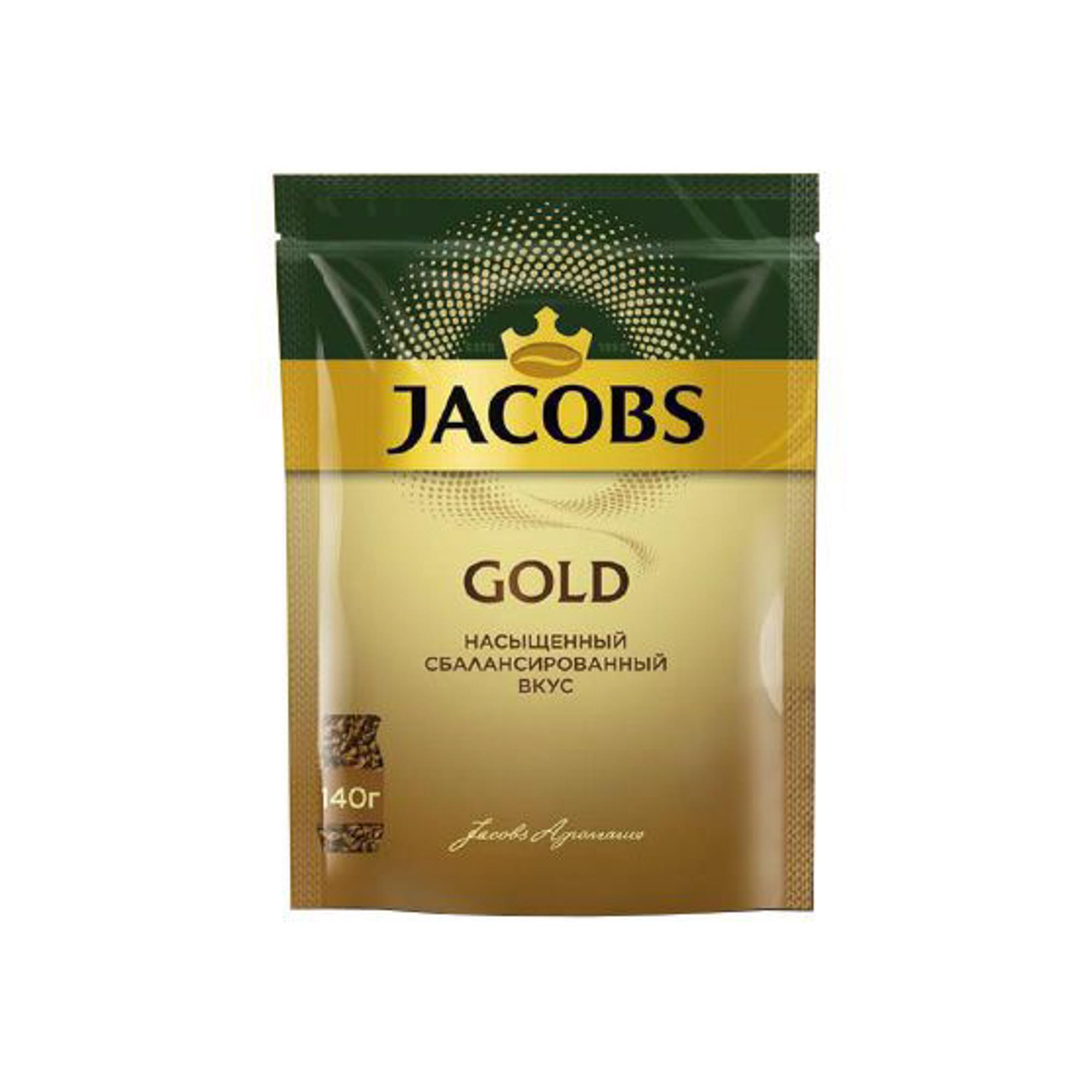 Кофе растворимый Jacobs Gold 140 г недорого