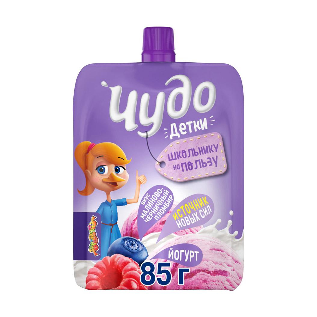 Йогурт Чудо Детки малиново-черничный пломбир 2,7% 85 г недорого
