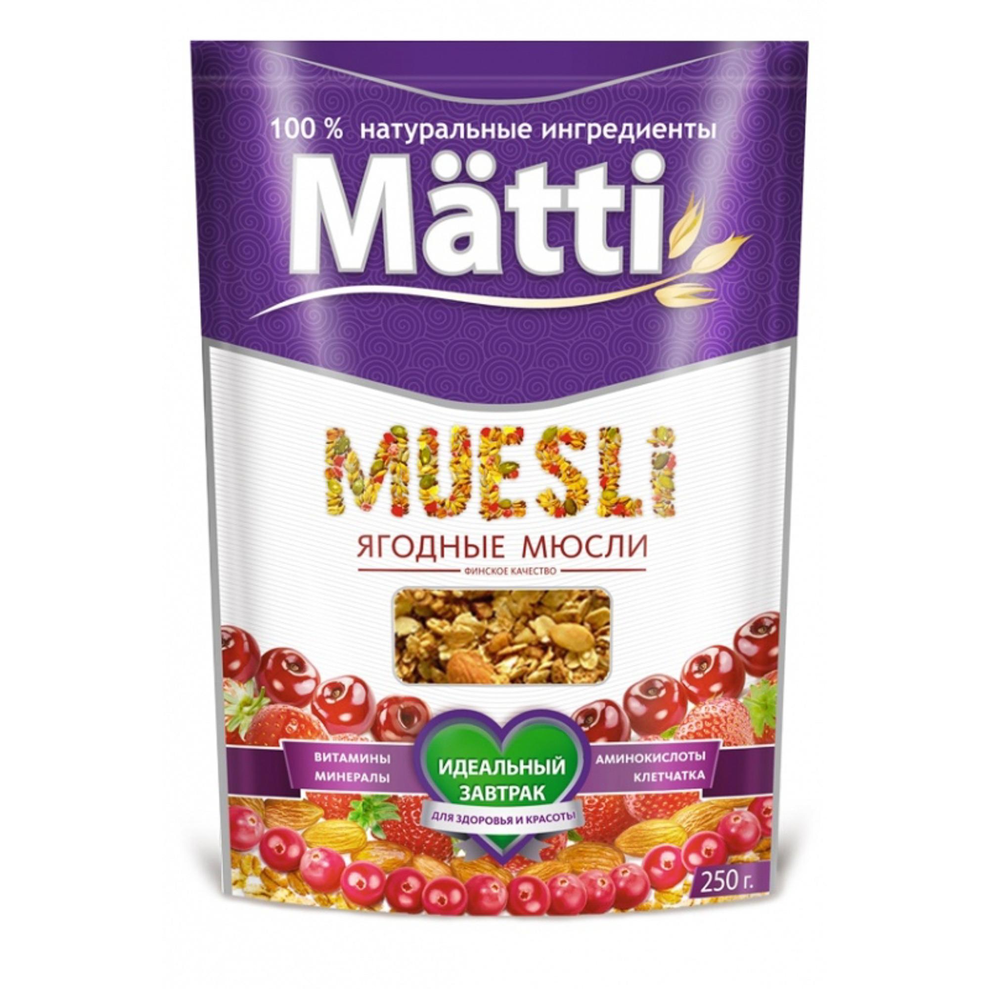 Мюсли Matti ягодные 220 г мюсли matti хлопья и шарики с орехом и яблоком дой пак 250 г