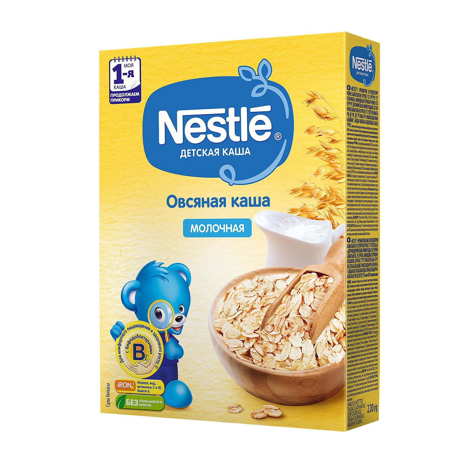 Каша Nestle молочная овсяная с 5-ти месяцев 220 г