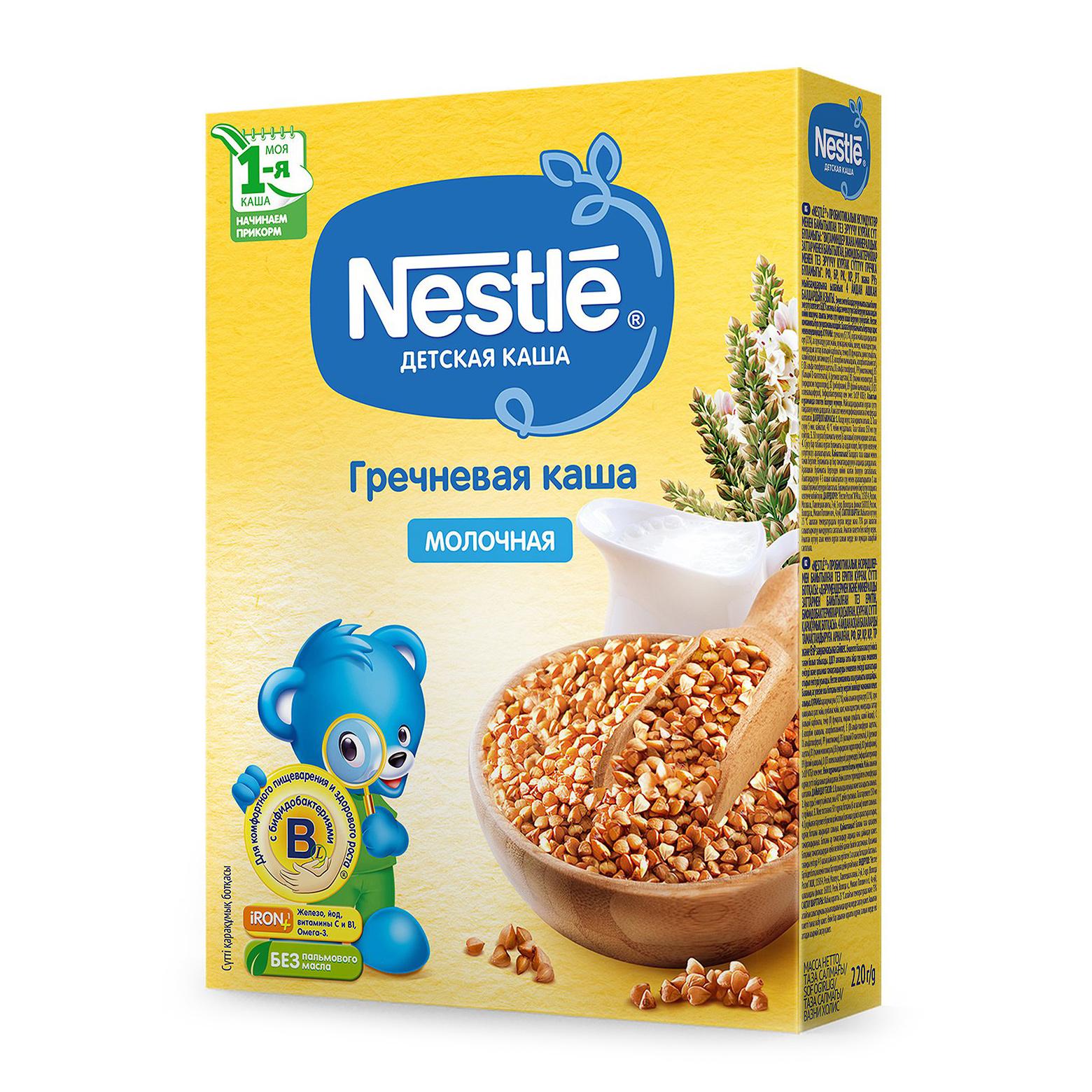 Каша Nestle молочная гречневая c бифидобактериями с 4-ех месяцев 220 г