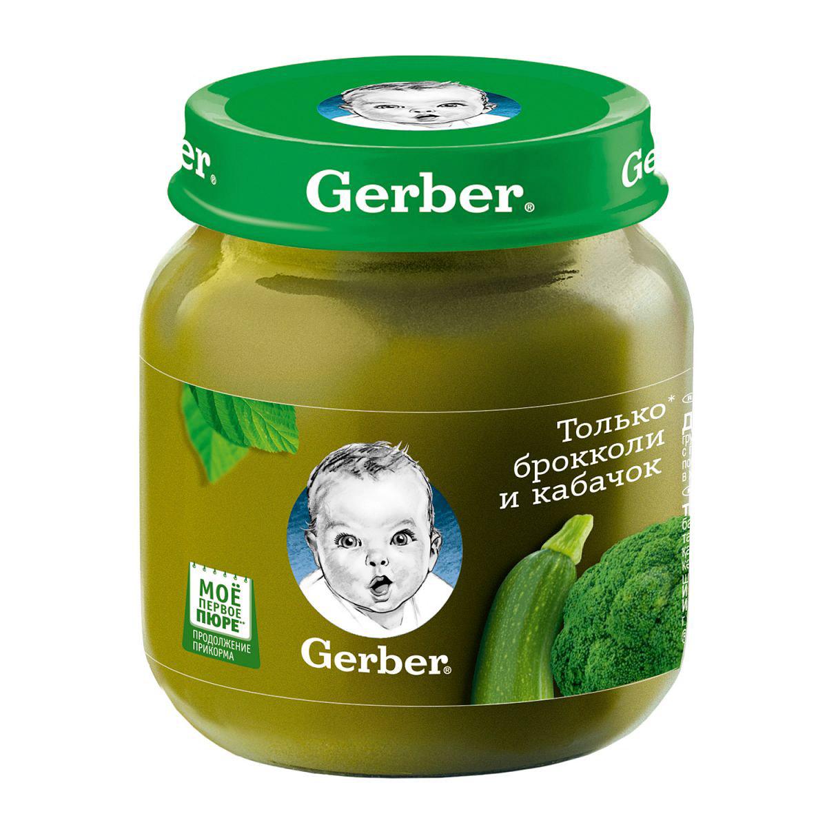 Пюре овощное Gerber Брокколи и кабачок 130 г