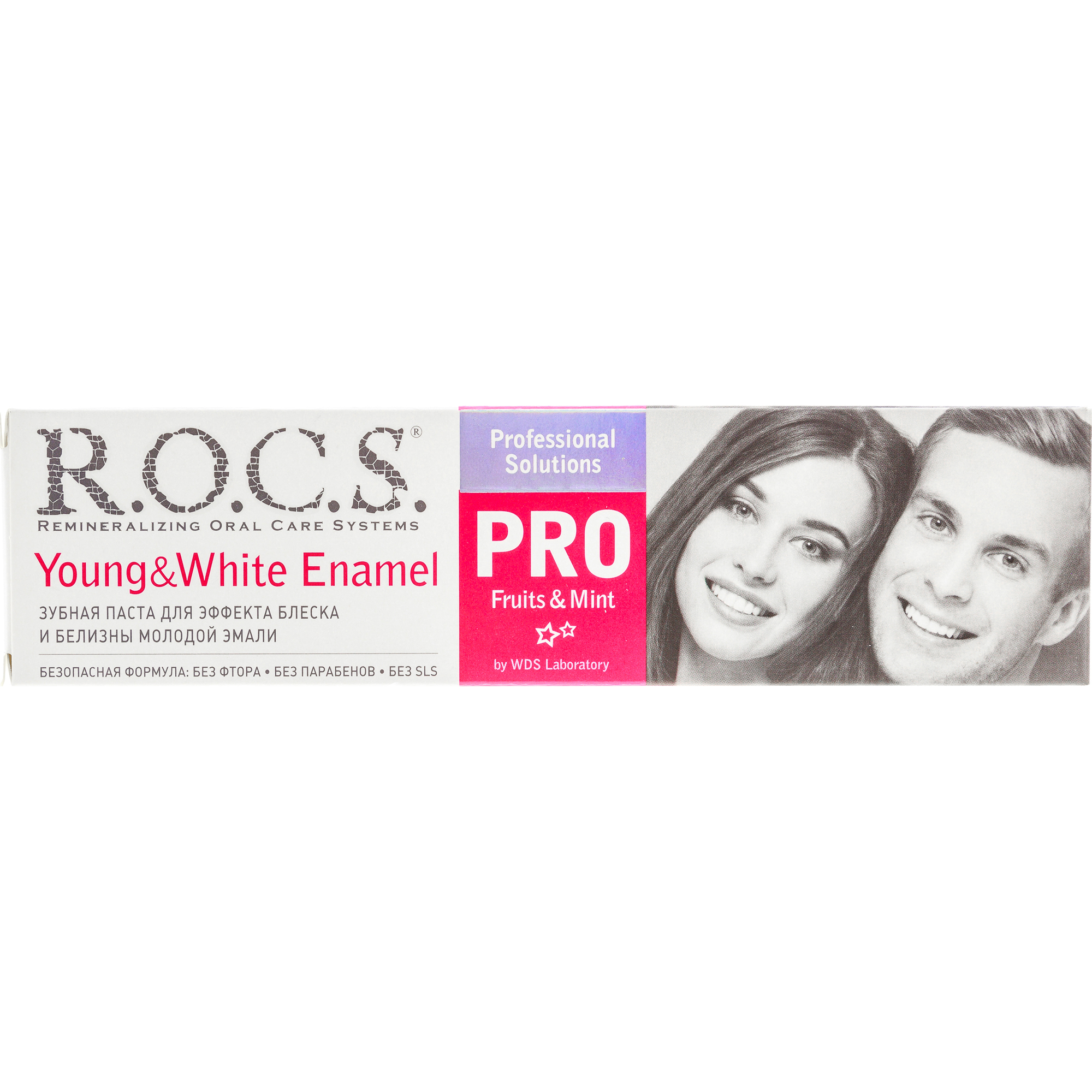 Зубная паста R.O.C.S. Pro Young and White Enamel 135 г