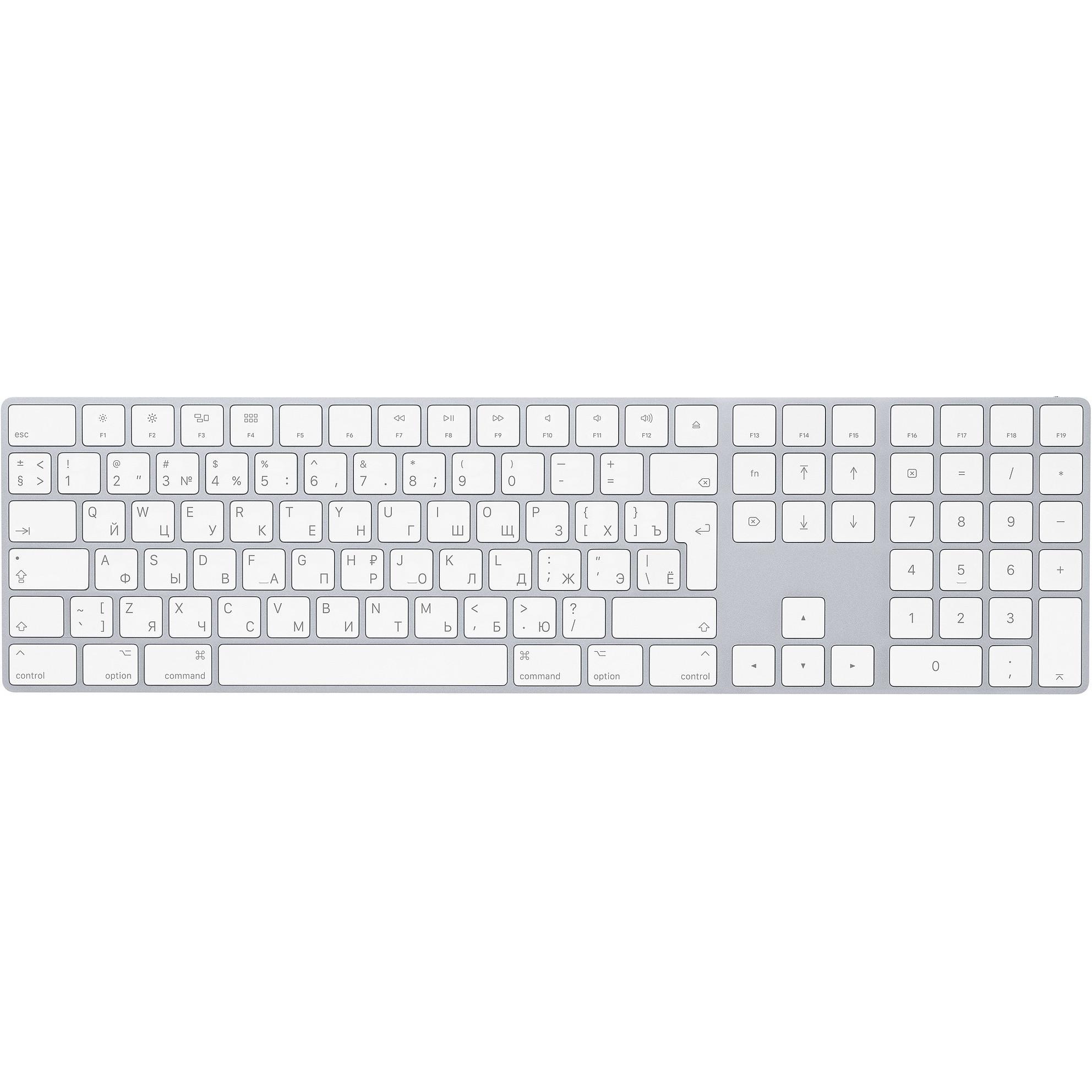 Клавиатура Apple Magic Keyboard with Numeric Keypad Russian серебристый клавиатура trust xalas numeric
