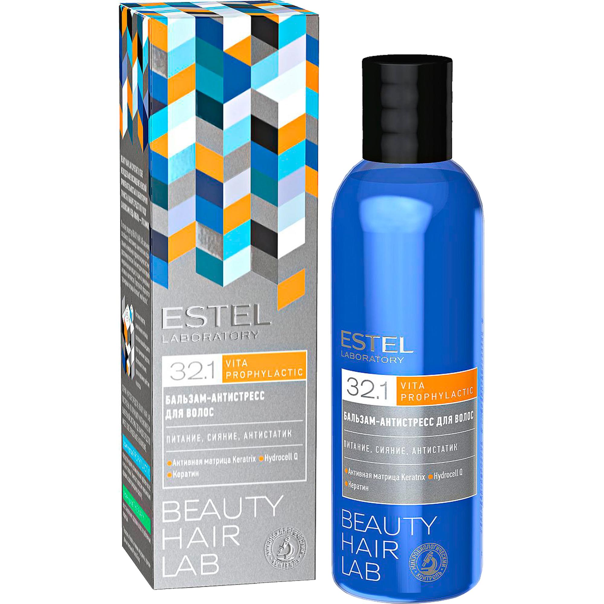 Бальзам-антистресс для волос Estel Beauty Hair Lab 200 мл бальзам для волос nanoderm