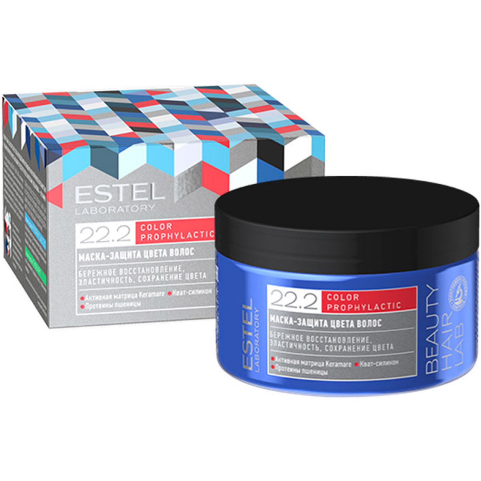Маска защита цвета волос Estel Beauty Hair Lab 250 мл estel beauty hair lab aurum маска для волос 250 мл