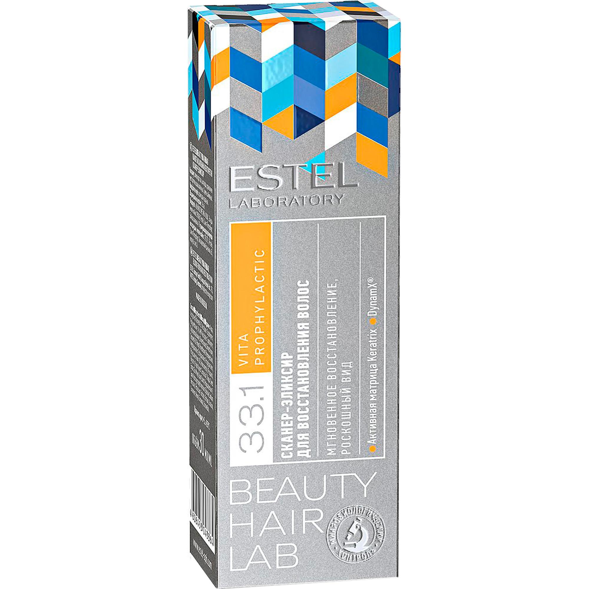 Сканер-эликсир Estel Beauty Hair Lab Для восстановления волос 30 мл