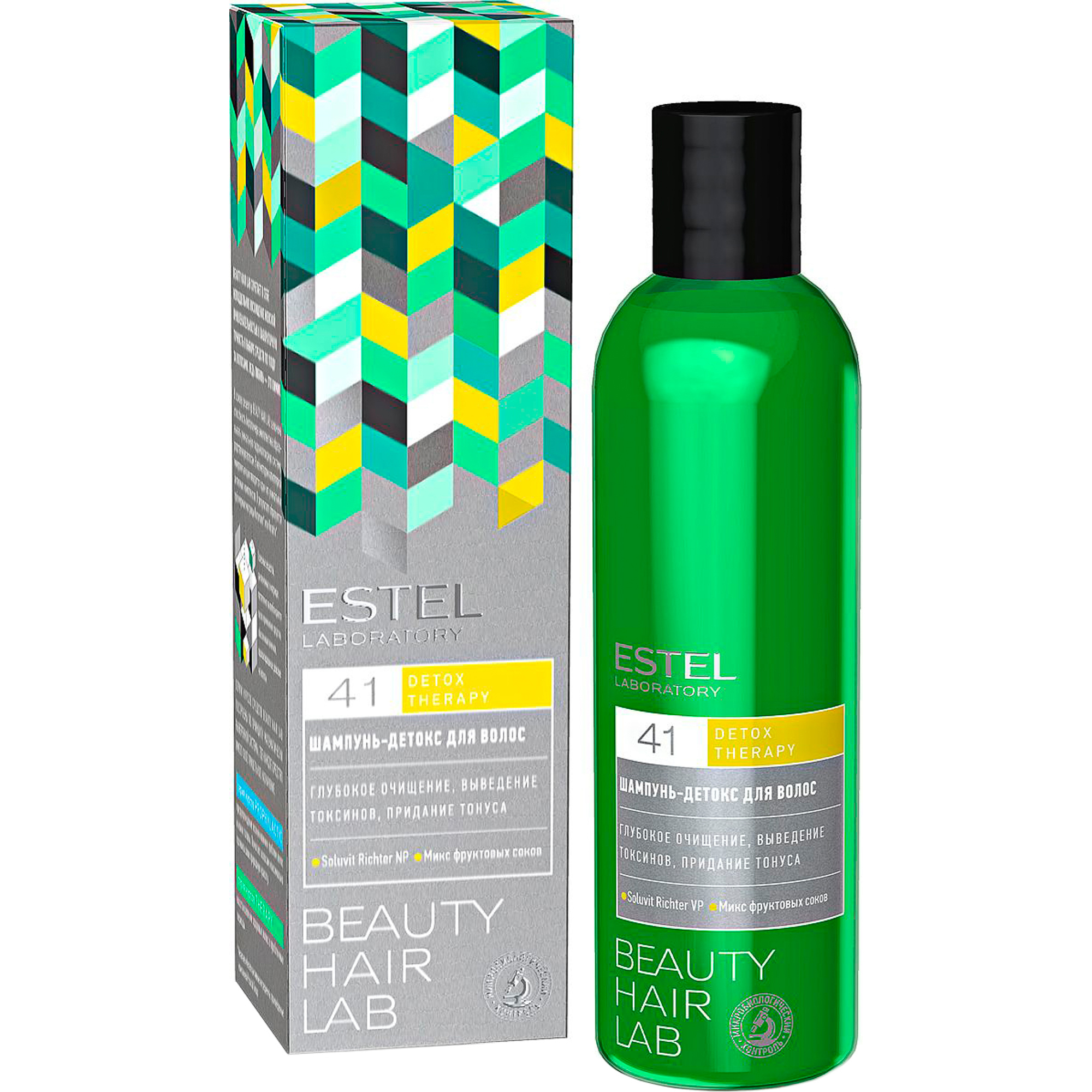 Шампунь-детокс для волос Estel Beauty Hair Lab 250 мл estel beauty hair lab aurum маска для волос 250 мл