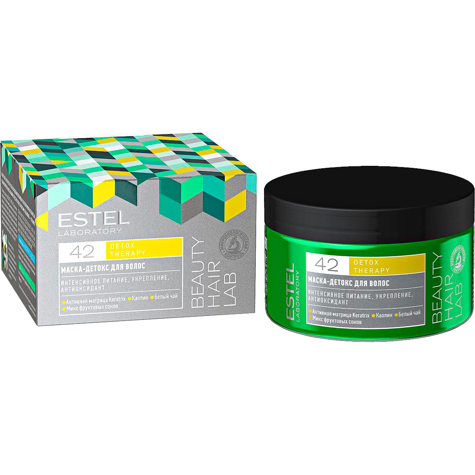 Маска-детокс для волос Estel Beauty Hair Lab 250 мл estel beauty hair lab aurum маска для волос 250 мл