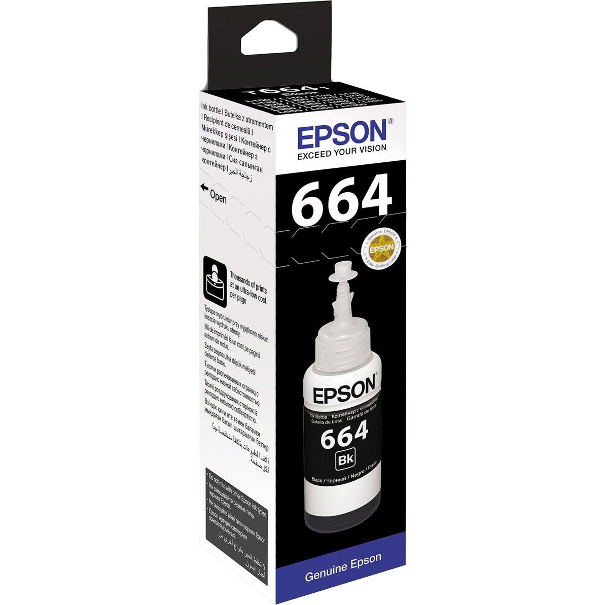 Картридж Epson C13T66414A черный