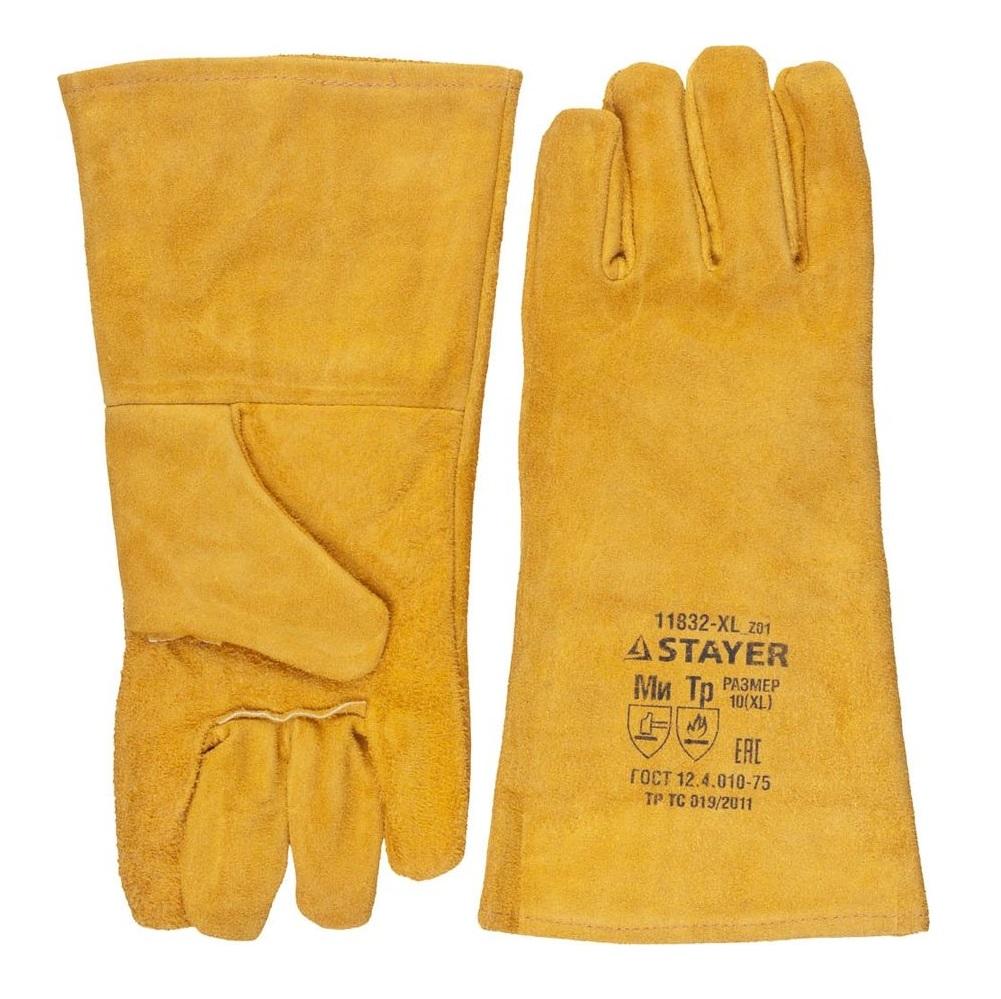 Термостойкие краги Stayer profi с подкладкой, для сварки и тяжелых механических работ, с подкладкой, 350мм