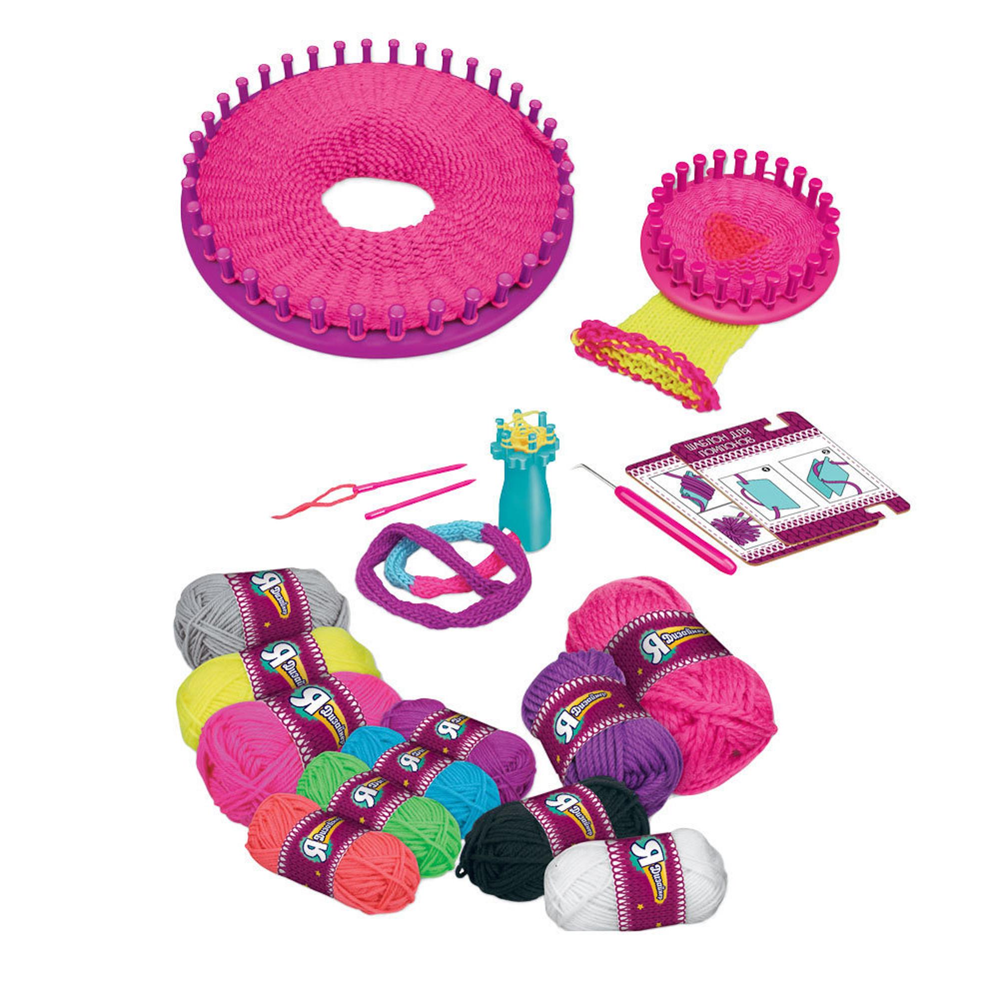 Купить Набор Abtoys Я дизайнер для вязания 6 в 1, Китай, текстиль, пластик, для девочек, Наборы игровые