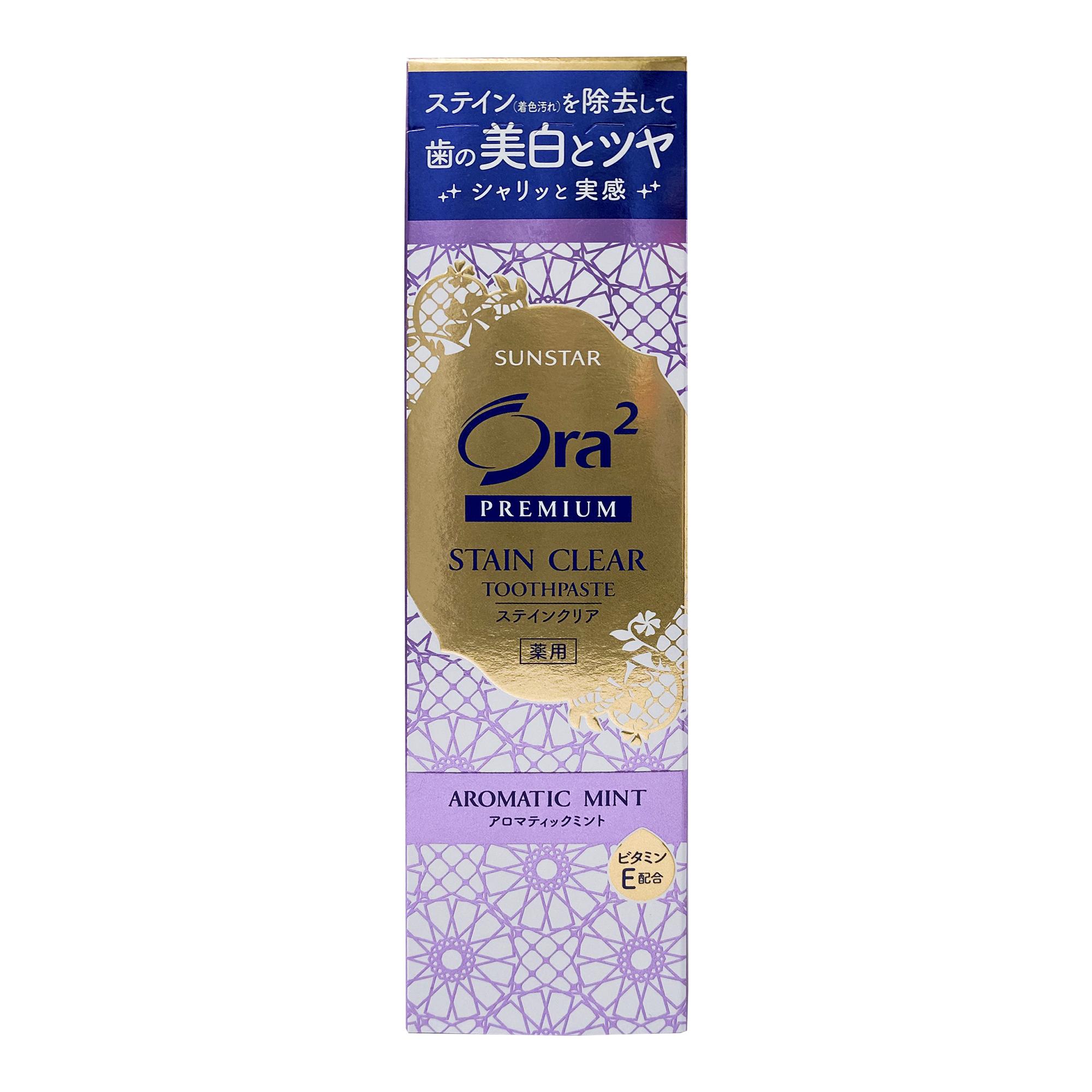Зубная паста Sunstar Ora2 Premium Лаванда и мята 100мл фото