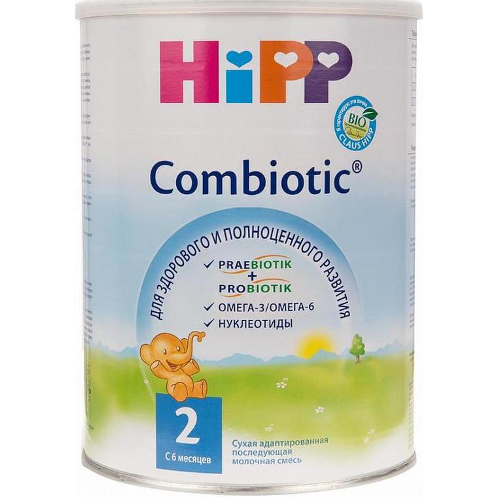 Смесь молочная Hipp 2 Сombiotic с 6 до 12 месяцев 800 г