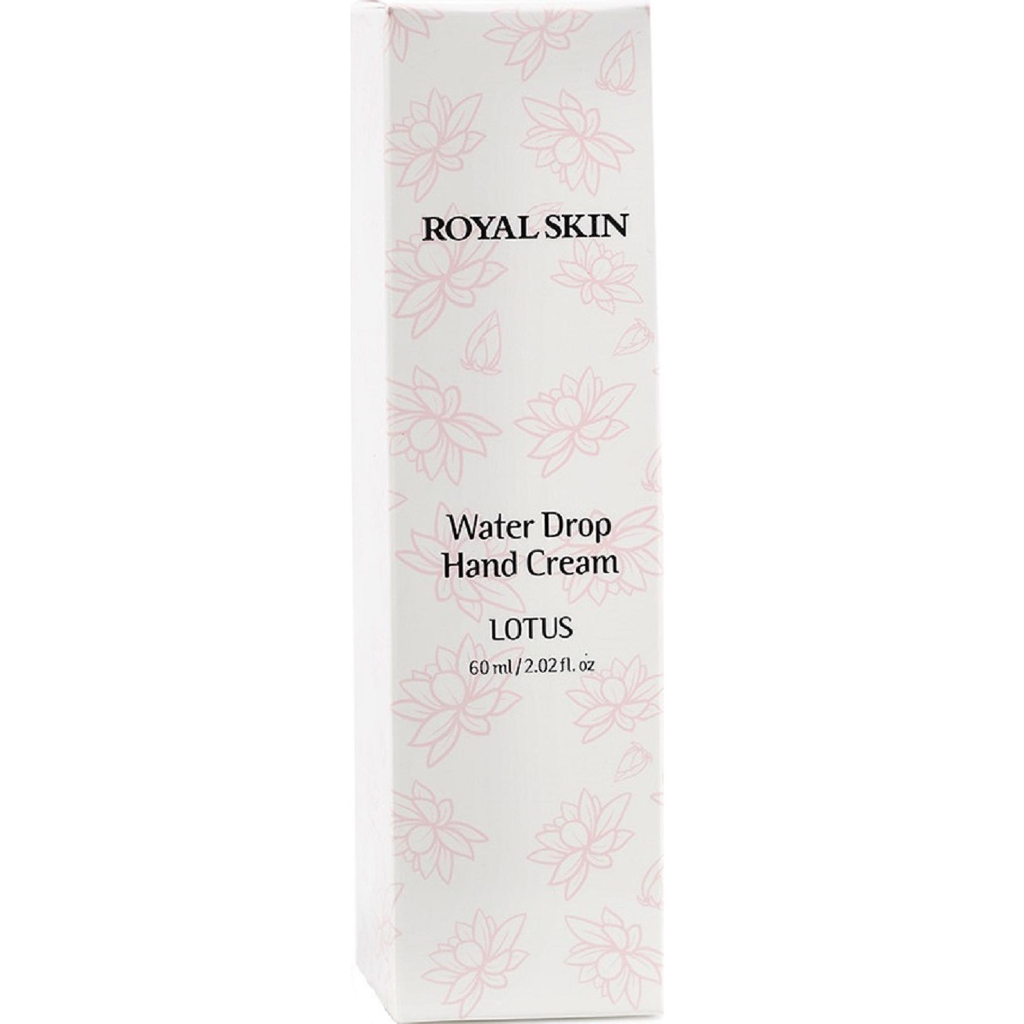 Крем для рук Royal Skin с экстрактом лотоса Water Drop 60мл
