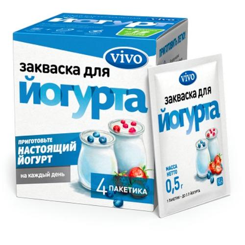 Закваска Vivo Йогурт 4 штуки по 0,5 г закваска oursson бактериальная йогурт 5х3 г