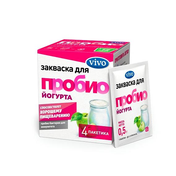 Закваска VIVO Пробио Йогурт 4x0,5г закваска oursson бактериальная йогурт 5х3 г