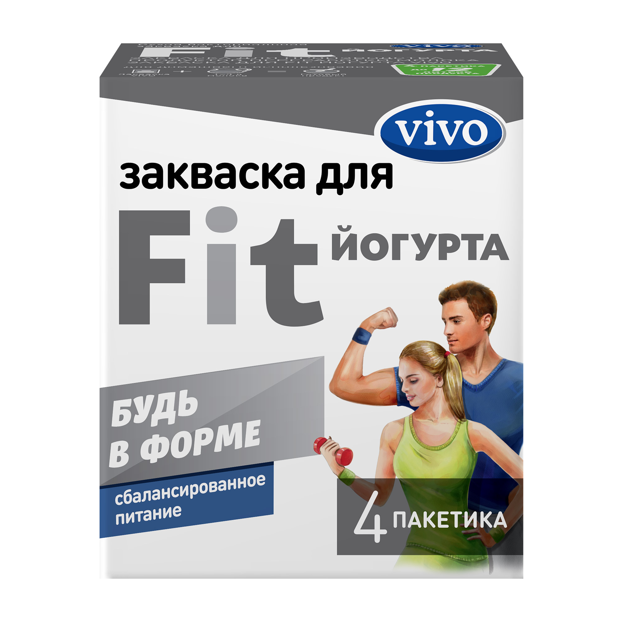 Закваска Vivo FIT-Йогурт 4х0,5 г закваска oursson бактериальная йогурт 5х3 г