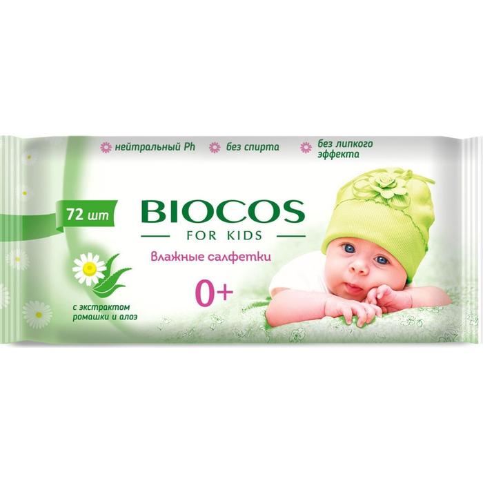Влажные салфетки Biocos For Kids 72 шт